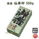 00811senjyu50001