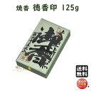 008542tokuko12501