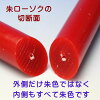 Japanese wax-candle (red) 5 No. 2 book 3:40 two pieces made Tokai wax Japan made of Red candles, red candles and Zhu k. wax, red candle and Red candle and candle and Japanese candles and candles and Japanese candlestick