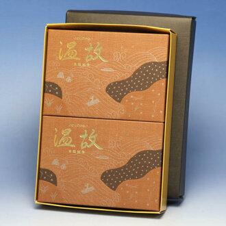 • Smoke less high-quality practical incense creating rose two set balls first temple GYOKUSYODO Japan made