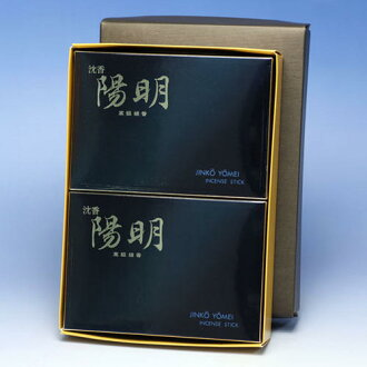 ◆ AGARWOOD Yangming (ようめい) large Roses (2 pieces) set ◆-Japan ball's first chapel