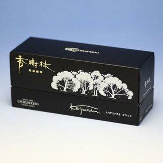 ◆ Kojurin insences -Sandalwood Blend- Compact box (Approx. 195g) ◆ Gyokushodo, Made in JAPAN