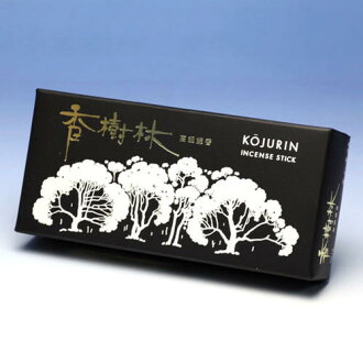 ◆ Kojurin insences -Sandalwood Blend- Small box (Approx. 118g) ◆ Gyokushodo, Made in JAPAN