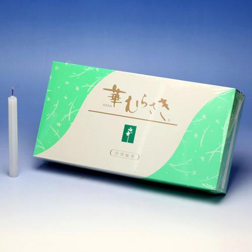 ろうそく 蝋燭 ◆華むらさき2goh(2号)(大箱) 約1時間30分 約80本◆【明り・ローソク】東海製蝋 日本製【華むらさき】あす楽対応・土日祝休】