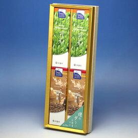 線香 贈答用 ◆緑茶・珈琲アソート 和装紙箱 短寸4入 微煙◆【お線香・贈答用・ご進物・ギフト】薫寿堂 KUNJUDO 日本製