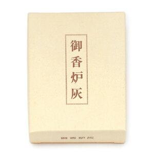 御香炉灰(自然灰)約50g入_日本香堂