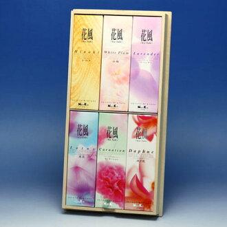 ◆ ka-fuh - HINOKI, White Plum, Lavender, LOTUS, CARNATION, DAPHNE - 6 small boxes in wooden gift box ◆ Nippon Kodo, Made in Japan