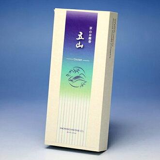 香 ◆ 京都香巫山 (ござん) M 案例 ◆ 本教堂,SHOYEIDO,日本制造的