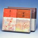 Nishikitokinkaku01