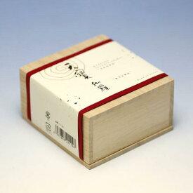お香 線香 ◆天寶 伽羅 うずまき◆【お線香・お香】薫寿堂 KUNJUDO 日本製