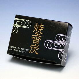香炭 お香 線香 ◆焼香炭 5本入◆【お線香・香炭】桐灰化学 【香り・線香・お香・香木・こうたん・香炉】