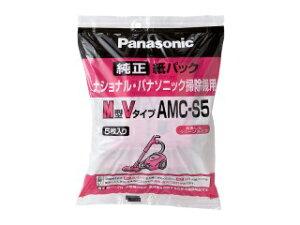 パナソニック Panasonic 紙パック 防臭加工なし AMC-S5