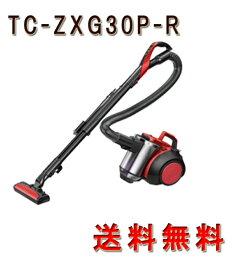 【送料無料!】MITSUBISHI 三菱電機 サイクロン式 プレミアム掃除機 風神 【カラー:ルビーレッド】 TC-ZXG30P-R