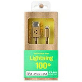 【在庫あります】ダンボー(DANBORD)充電・データ転送用USBケーブル Lightning コネクタ(iPhone用)100cm Apple社のMFi 認証取得済み