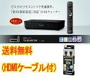 【送料無料】(沖縄県を除く)4Kチューナー「新4K衛星放送」TU-BUHD100(HDMIケーブル付RP-CHK10-K)セット商品
