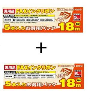 (오키나와 ・ 낙도는 제외) CO/ミヨシ 파 나 소닉 사제 KX-FAN190 해당 길이 18m 5 개 들이 저렴 한 범용 FAX 잉크 리본