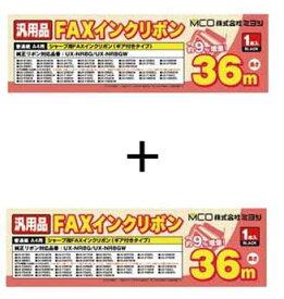 MCO ミヨシFXS36SH-1 (1本入り) 【2箱セット】UX-NR8G/9G対応FAXインクリボン FAXリボン faxリボン faxインクリボン