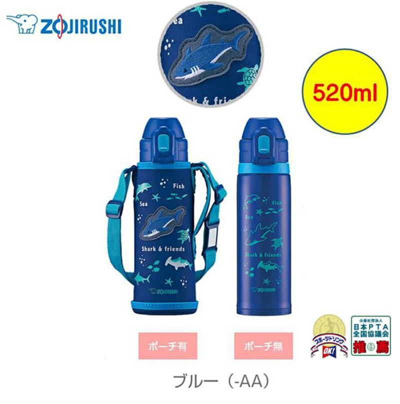 Water Bottle MAGStainlessBottle StainlessMag 保温水杯水筒不銹鋼真空保温杯不銹鋼真空悶焼缶 For The  Child For The Zojirushi /ZOJIRUSHI Cold Storage Stainless ...