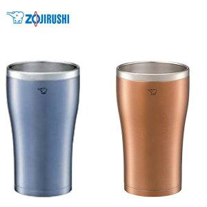 父の日 プレゼント ギフト gift 象印 ZOJIRUSHI SX-DN45 450ml ステンレスタンブラー 真空タンブラー プレゼント Stainless tumbler bottle