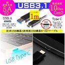 USB3-AC10BK