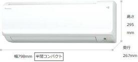 DAIKINルームエアコンエアコン(20畳用) S63XTCXP