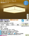 DCL-39377 和風調色シーリング (〜6畳) LED 38W 昼光色〜電球色 大光電機 【DDS】 照明器具【RCP】