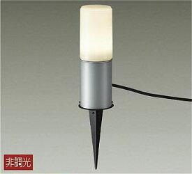 DWP-38627Y アウトドアアプローチ灯 LED電球 4.9W(E26) 電球色 大光電機 【DDS】 照明器具