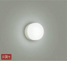 DBK-39358W ブラケット 天井付・壁付兼用 LED 6.5W 昼白色 大光電機 【DDS】 照明器具