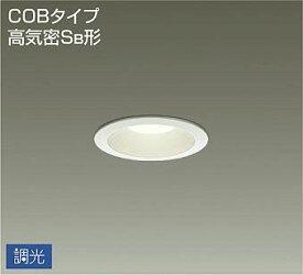 DDL-5001YW ダウンライト(軒下兼用) 調光対応 LED 2.8W 電球色 大光電機 【DDS】 照明器具