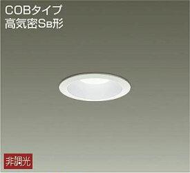 DDL-5101WW ダウンライト(軒下兼用) LED 2.8W 昼白色 大光電機 【DDS】 照明器具
