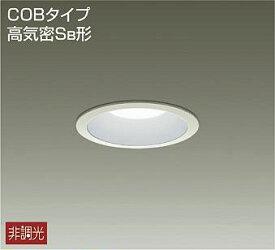 DDL-5102WW ダウンライト(軒下兼用) LED 5.2W 昼白色 大光電機 【DDS】 照明器具