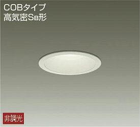 DDL-5104AW ダウンライト(軒下兼用) LED 7.6W 温白色 大光電機 【DDS】 照明器具
