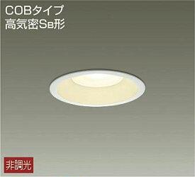 DDL-5105YW ダウンライト(軒下兼用) LED 5.2W 電球色 大光電機 【DDS】 照明器具