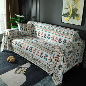 マルチカバー ソファー 肘あり 長方形 ベッド こたつカバー ニット ソファーカバー 1人掛け 2人掛け 3人掛け 4人掛け カバー ファブリック ソファ ひざ掛け 毛布 多機能 汚れ防止 オールシー