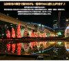 LED 일 루미 네이션 35M 1000 공 바운드가 크리스마스 라이트 점등 패턴이 많은 것 8 모드 점멸 스위치 블루 360도 발광 방수 방적 사양 스트레이트 조명 간접 조명 장식 라이트 파티 이벤트 10P01Oct16