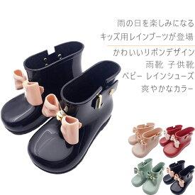 キッズ レインブーツ ベビー レインシューズ 雨靴 子供靴 幼児 女の子 小学生 防水 滑りにくい 可愛い リボン 軽量 キッズ用レインブーツ 4色選択可