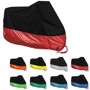 人気二色縫い合わせのバイクカバー 防水 携帯用専用袋付き 盗難防止 2XLサイズ230*95*125cm