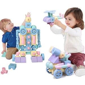 マグネットブロック 磁石ブロック パイプブロック 積み木 おもちゃ 立体パズル カラフル モデルDIY マカロン色 収納ケース付き 誕生日 入園祝いギフトクリスマス 贈り物 63ピース