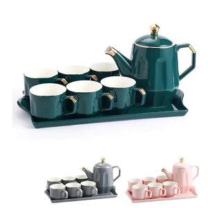 ティーポット 急須セット コーヒーポット コーヒーカップ  ティーカップ トレー付き おしゃれ かわいい おしゃれ かわいい ギフト 人気のプレゼント 贈りものお礼 来客
