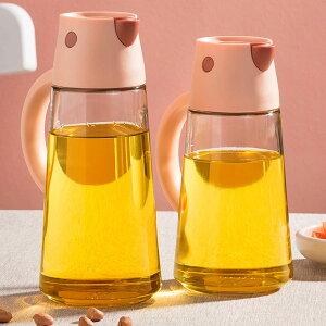 オイルポット 液だれしない オイルボトル 自動開閉 オイル差し 調味料入れ 醤油差し 油差し ガラス おしゃれ 家庭キッチン 飲食店 研磨器 650ml 2個