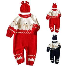 クリスマス用 セーター ニットベビー着ぐるみ 長袖カバーオール クリスマス 衣装 2点セットロンパース ベビー 赤ちゃん キッズ ベビーウェア トナカイ 帽子付き