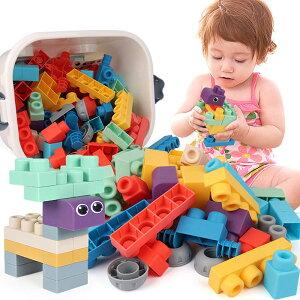 ブロック やわらかい おもちゃ 積み木 知育玩具 贈り物DIY立体パズル 幼児 入園 保育園 小学生 孫 男の子 女の子 誕生日 出産祝い 入園 クリスマスプレゼント かわいい 収納ケース付き 50PCS