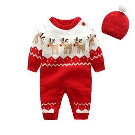 セーター ニット 長袖カバーオール クリスマス衣装  2点セット ベビー着ぐるみ ロンパース ベビー 赤ちゃん キッズ ベビーウェア トナカイ 鹿 サンタ風