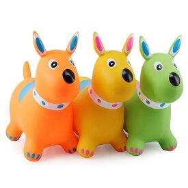 ホッピング犬 バウンス犬 乗用玩具 専用ポンプ付 ゴム製空気入れ バランスおもちゃ 誕生日 出産祝い プレゼント