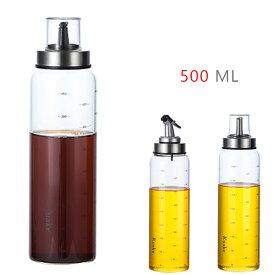オイルボトル 調味料入れ 醤油ボトル 酢ボトル 油さし オイル差し ガラス素材 防塵 業務用 家庭キッチン 飲食店 500ml 2個