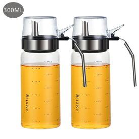オイルボトル 調味料入れ 醤油ボトル 酢ボトル 油さし オイル差し ガラス素材 防塵 業務用 家庭キッチン 飲食店 研磨器 瓶 300ML 2個