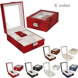 時計収納ケース アクセサリー収納ボックス 腕時計4本収納 ウォッチ ケース 収納 ギフト用 プレゼント用 贈答用