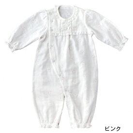 e87da22415cb3  公式ショップ 赤ちゃんの城 ツーウェイドレス 春夏用 ドロップ 日本製 送料