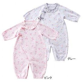 \お買い物マラソン!46%OFF/ ツーウェイオール 秋 冬 女の子 日本製 ベビー服 新生児 50~70 ツーウェイドレス フローラ スムース 赤ちゃん ピンク グレー ベビーウェア 赤ちゃんの城