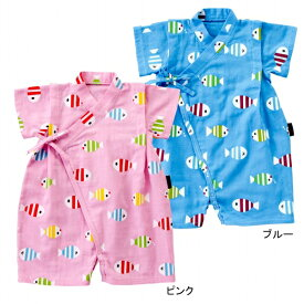 【公式ショップ 赤ちゃんの城】甚平オール しましまさかな 二重ガーゼ 日本製ベビー 男の子 女の子 涼しい 綿100% 夏 祭 浴衣 じんべい ルームウェア ナイトウェア 部屋着 パジャマ